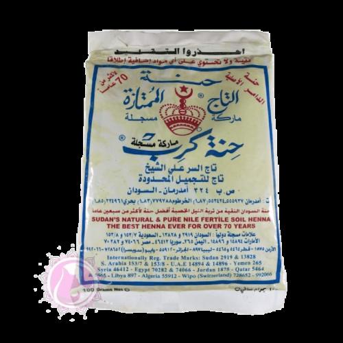 Henné du Soudan BAQ 100gr - MA PLANETE BEAUTE